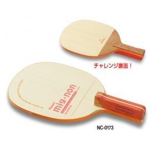 ニッタク(Nittaku) 卓球 ラケット ペンホルダー 攻撃用 ミグノン R MIGNON R NC-0173|dugoutshop