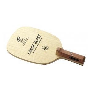 ニッタク(Nittaku) 卓球 ラケット ペンホルダー ラージ用 ラージブラスト P LARGE BLAST P NC-0193|dugoutshop