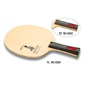 ニッタク(Nittaku) 卓球 ラケット シェークハンド ラージ用 FL ラージスピア LARGESPEAR NC-0334|dugoutshop