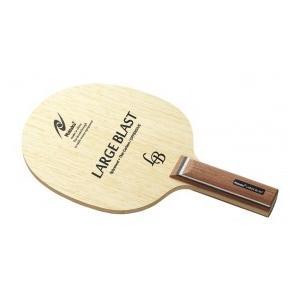 ニッタク(Nittaku) 卓球 ラケット シェークハンド ラージ用 ST ラージブラスト LARGE BLAST NC-0415|dugoutshop