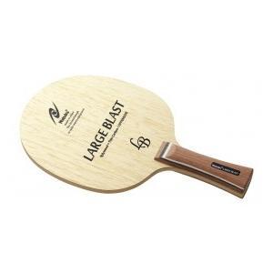 ニッタク(Nittaku) 卓球 ラケット シェークハンド ラージ用 FL ラージブラスト LARGE BLAST NC-0416|dugoutshop