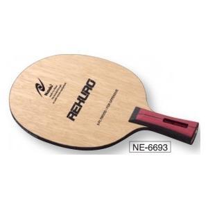 ニッタク(Nittaku) 卓球 ラケット ペンホルダー 攻撃用 レクロ C REKURO C NE-6693|dugoutshop
