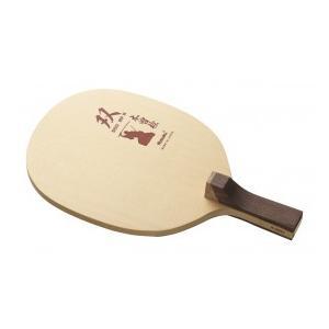 ニッタク(Nittaku) 卓球 ラケット ペンホルダー 攻撃用 双MF R SOUMF R NE-6696|dugoutshop