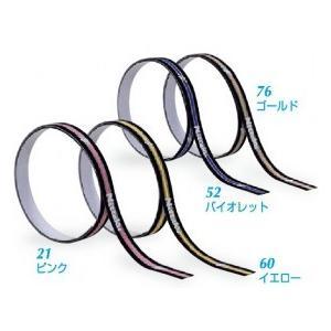 ニッタク(Nittaku) 卓球 メンテナンス 用具メンテナンス ガードテープ ストライプガード2 STRIPE GUARD 2 幅12mm NL-9182|dugoutshop