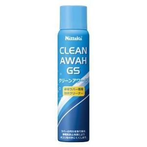ニッタク(Nittaku) 卓球 メンテナンス 用具メンテナンス ラバー用メンテナンス クリーンアワーGS CLEAN AWAH GS NL-9197|dugoutshop