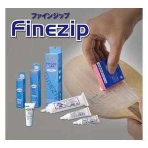 ニッタク(Nittaku) 卓球 メンテナンス 用具メンテナンス 接着剤・シート ファインジップ 50 FINEZIP 50 NL-9622|dugoutshop