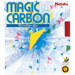 ニッタク(Nittaku) 卓球 ラバー 裏ソフト 高弾性 マジックカーボン MAGIC CARBON NR-8210|dugoutshop