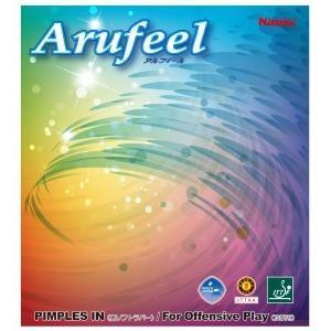 ニッタク(Nittaku) 卓球 ラバー 裏ソフト コントロール系 アルフィール ARUFEEL NR-8536|dugoutshop