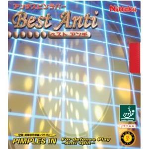 ニッタク(Nittaku) 卓球 ラバー アンチ ベスト アンチ BEST ANTI NR-8540|dugoutshop