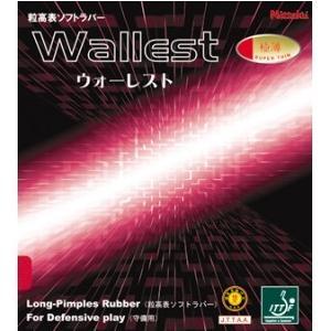 ニッタク(Nittaku) 卓球 ラバー 粒高 粒ソフト変化系 ウォーレスト WALLEST NR-8558|dugoutshop