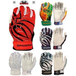 スパイダーズ 野球 バッティンググローブ 手袋 Spiderz PRO Batting Gloves|dugoutshop