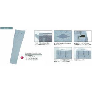 久保田スラッガー 審判用スラックス UPS-1000|dugoutshop