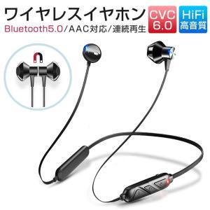 ワイヤレスイヤホン Bluetooth イヤホン ブルートゥース Hi-Fi高音質 両耳 IPX6防水 12時間連続再生 マグネット搭載 スポーツ マイク付き iPhone/Android 対応の画像