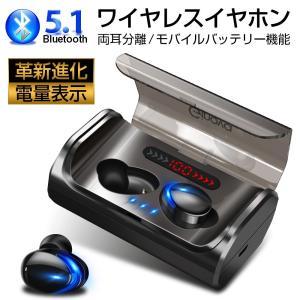 ワイヤレスイヤホン Bluetooth5.0 Bluetooth イヤホン ブルートゥース Hi-F...