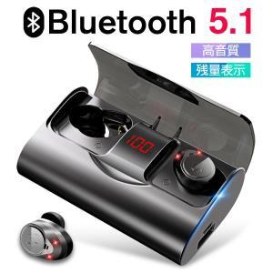 ワイヤレスイヤホン 最新型 Bluetooth5.1 Hi-Fi高音質 ブルートゥース イヤホン A...