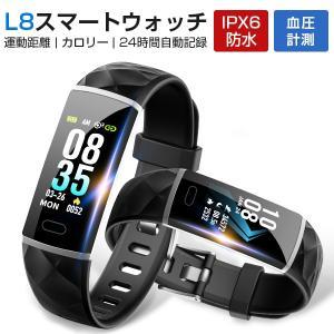 【商品仕様】  品番:L8スマートウォッチ 正規品 カラー:ブラック、ブルー、パープル 持続時間:3...