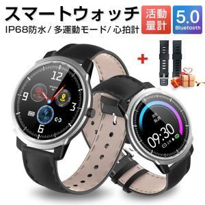 スマートウォッチ Bluetooth5.0 活動量計 IP68防水 歩数計 心拍計 健康管理 睡眠モ...