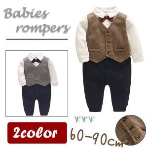 翌日発送 ロンパース カバーオール フォーマル 男の子 ベビー服 スーツ キッズ 70cm 80cm...