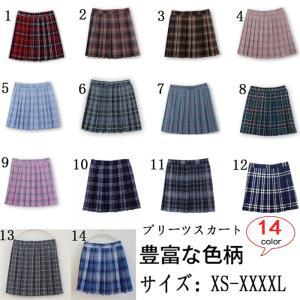◆サイズ:XS M L XL XXL XXXL XXXXL XS ウェスト:62cm  スカート長 ...