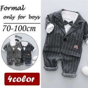 子供 フォーマル 男の子 ベビー 3点スーツ 結婚式 スーツ...