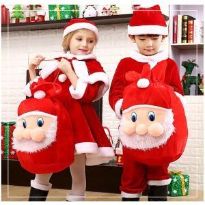 サンタ服 女の子 3点子供服 サンタクロース サンタ 衣装 男の子 クリスマスサンタ衣装 4点パーティーサンタ衣装 女の子 クリスマス