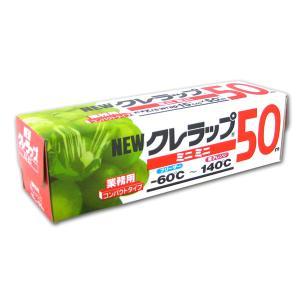 【在庫限り】 ニュークレラップ 15cmx50M 1本入り|duni