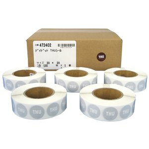 デイドットシール THU(木曜) 茶 直径20mm 1000枚x5巻き duni