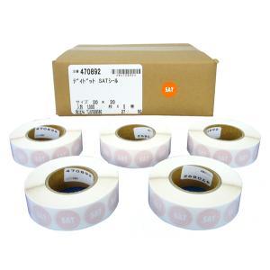 デイドットシール SAT(土曜) 橙 直径20mm 1000枚x5巻き duni