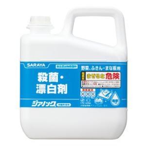サラヤ ジアノック 5kg 41551 食品添加物殺菌料 duni