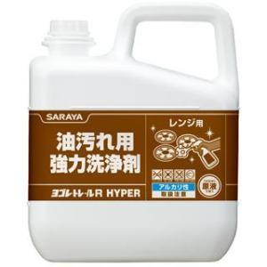 サラヤ ヨゴレトレール R HYPER 5kg 51522|duni