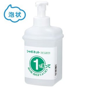 サラヤ (1)ボトル 石けん液用容器 泡タイプ 1L 21731|duni