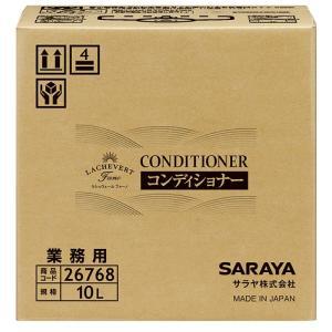 サラヤ ラシュヴェール ファーノ コンディショナー 10L 26768 (専用コック付)|duni
