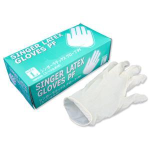 【在庫限り】 天然ゴム ラテックス製 使い捨て手袋(粉なし) Lサイズ 100枚入り|duni