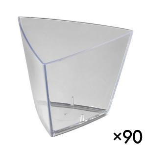 アミューズブーシュ  トライアングル  90個入り  高さ4.5x幅6.0cm|duni