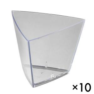 アミューズブーシュ  トライアングル  10個入り  高さ4.5x幅6.0cm|duni