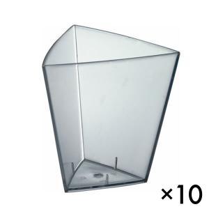 アミューズブーシュ  トライアングル ラージ  10個入り  高さ6.8x幅6.3cm|duni
