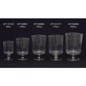【在庫限り】 プラスチック製 ワイングラス 高さ9.2x幅6cm 150cc(170cc) 10個入|duni|03