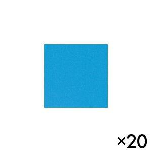 【在庫限り】 ペーパーテーブルクロス カラー(パシフィックブルー) 84×84cm 20枚入|duni