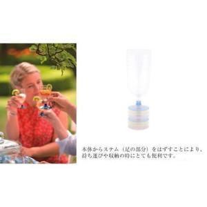 プラスチック製組立式ワイングラス (BBQブルー) 高さ11x幅6.5cm 175cc 12個入|duni|03