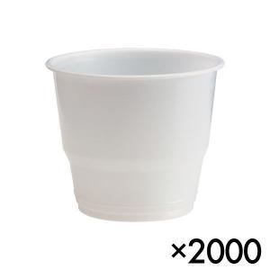 デュニコンビ インサートカップ(ホワイト) H6.5xW7.7cm   210cc 2000個入|duni
