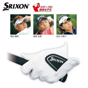 ダンロップ SRIXON(スリクソン)プロシリーズ グローブ GGG-S023 ツアープロ使用モデル...