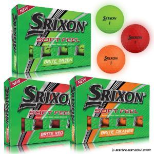 数量限定テスト販売 ゴルフボール SRIXON(スリクソン)SOFTFEEL マットカラー 1ダース(12個入り) ダンロップ