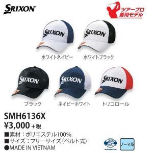 【商品名】ツアープロ着用モデル SRIXON(スリクソン)メッシュキャップ SMH6136X 【メー...