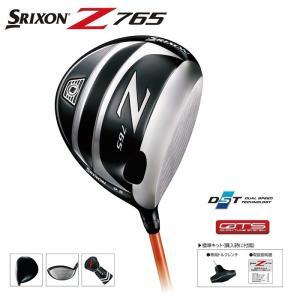 【商品名】SRIXON(スリクソン)Z765 ドライバー カスタムシャフト 【メーカー品番】SZ76...