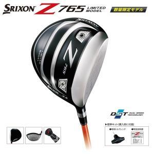 【商品名】SRIXON(スリクソン)Z765リミテッドモデル ドライバー カスタムシャフト 【メーカ...