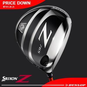 【商品名】SRIXON(スリクソン)Z765ドライバー SRIXON RXカーボンシャフト 【メーカ...