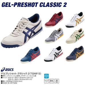 【商品名】アシックス ゴルフシューズ TGN915 GEL-PRESHOT CLASSIC 2  【...