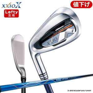 【商品名】XXIO10(ゼクシオ10)レフトハンド 単品アイアン(#4、#5、AW、SW) MP10...
