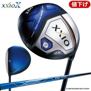 【商品名】XXIO10(ゼクシオ10)ドライバー MP1000 カーボンシャフト 【メーカー品番】X...