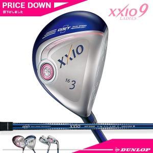 【商品名】XXIO9(ゼクシオ ナイン)レディス フェアウェイウッド MP900L カーボンシャフト...